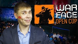 "ЭЛЕЗ НА ""WARFACE OPEN CUP: ЗИМА-2016"""