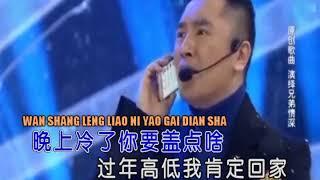 Xiong Di Xiang Ni Liao Jiang Peng Feat Han Dong Mandarin Left