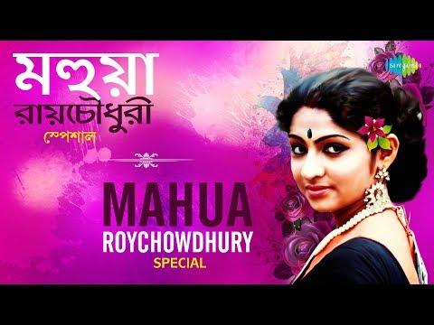 Weekend Classic Radio Show | Mahua Roy Chowdhury Special | RJ Deb