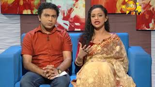 Hiru TV Morning Show EP 1412 | 2018-02-05