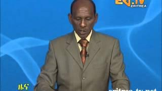 Eritrean News - Tigrinya - 28th July 2014 - Eri-TV