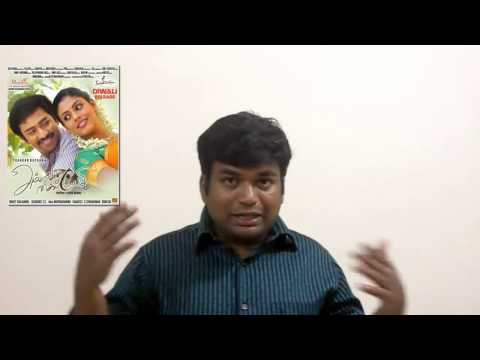 Ammavin Kaipesi Tamil Movie Review By Prashanth video