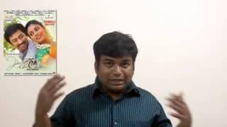 ammavin kaipesi tamil movie review by prashanth