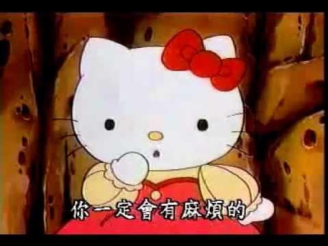 《hello Kitty》第15話:白雪公主 video