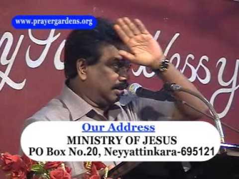 ''നിനക്ക് ഒരു ദോഷവും നീ ചെയ്യരുത്'' : 1-malayalam Christian  Speech-bro.r.d.sunder Singh- Avseq13 video