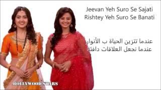 download lagu Swaragini  Theme Song - Arabic Translation الترجمة العربية gratis