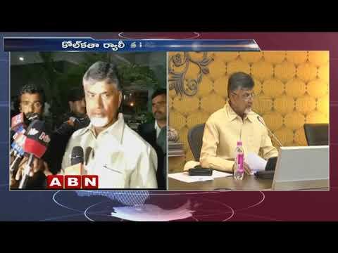 CM Chandrababu Naidu Speaks to Media after meeting with Rahul Gandhi | ABN Telugu