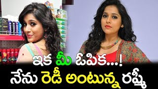 Anchor Rashmi took Strong decision on her movie carrerr | Anchor Rashmi | Jabardasth | TTM
