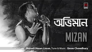 ABHIMAN (অভিমান) | MIZAN | EMON CHOWDHURY | MEHEDI HASAN LIMON | LYRIC VIDEO | EID EXCLUSIVE 2017