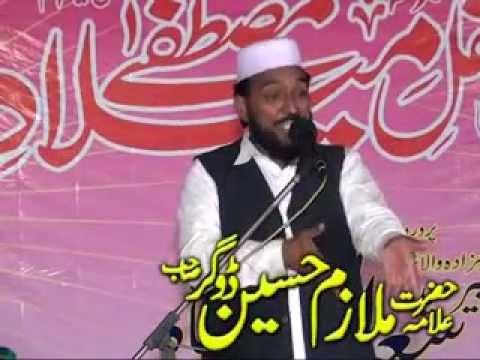 Moulana Mulazim Hussain Doger Mehfil Milaad Kotli Bawa Part(14-14)29-01-2014 video