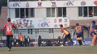 EPL Lalitpur vs Biratnagar Highlights