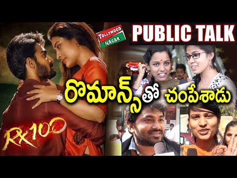 Public Talk on RX 100 Movie | Payal Rajput | Kartikeya | Rao Ramesh | Tollywood Nagar