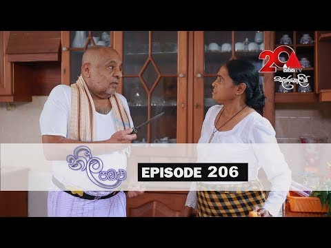 Neela Pabalu | Episode 206 | 22nd February 2019 | Sirasa TV