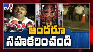 Mayor Bonthu Rammohan inspects Khairatabad Ganesh immersion works - TV9