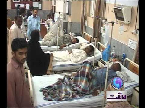 Young drs strike Fsd Multan VO Fiza.mp4