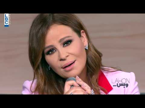 كارول سماحة في لهون وبس – 15 5 2018 – Je T'aime