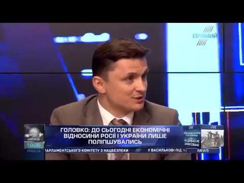 Про розірвання економічних відносин з РФ і не визнання виборів 18 березня. Коментарі Михайла Головка