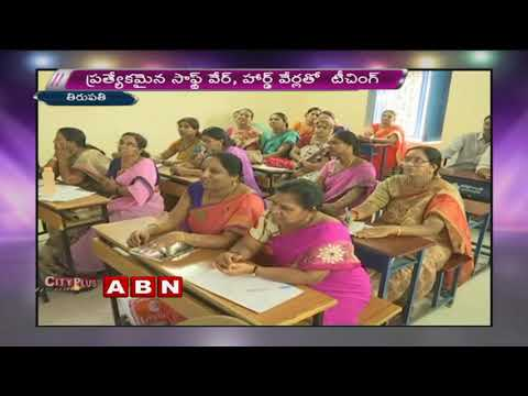 Municipal corporation officers Smart teaching classes to teachers in Tirupati
