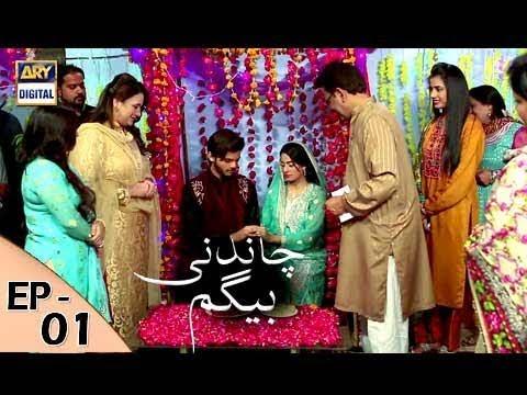 Chandni Begum Episode 01 - 2nd October 2017 - ARY Digital Drama thumbnail