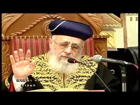 """הראשון לציון הרב יצחק יוסף שליט""""א - שיעור מוצ""""ש שלח לך תשע""""ח"""