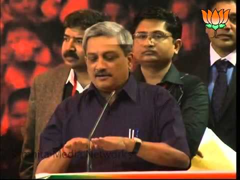 BJP speech by Shri Manohar Parrikar on India 2014