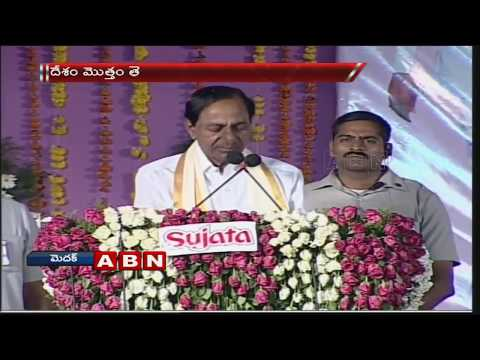 TS CM KCR speech at Medak Public meeting