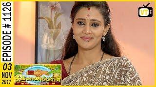Kalyanaparisu - கல்யாணபரிசு - Tamil Serial | Sun TV | Episode 1126 | 03/11/2017