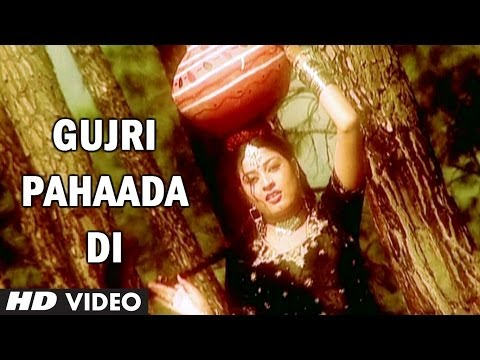 Gujri Pahaada Di | Sher Singh Himachali Video Song - Goonj Himachale Di - Parvat Ki Goonj video