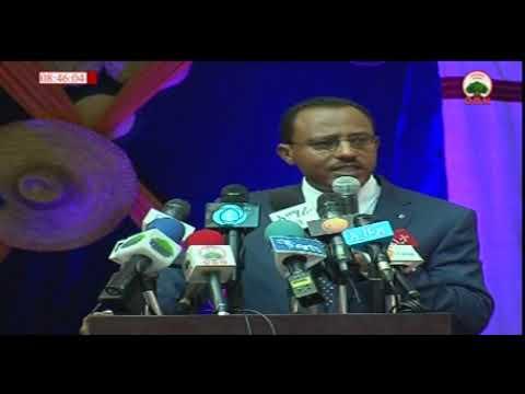 Ethiopia | OBN Special Program September 21,2018 2011
