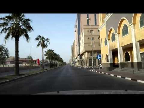 Dammam Drive