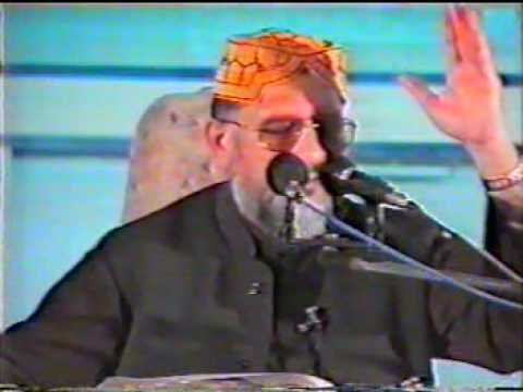 Saif Ul Malook(dr Muhammad Tahir Ul Qadri)punjabi Arifana Kalam.by Visaal video