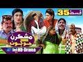 Mashkiran Jo Goth EP 35 | Sindh TV Soap Serial | HD 1080p |  SindhTVHD Drama