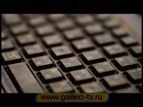 Галилео. Защищенные ноутбуки
