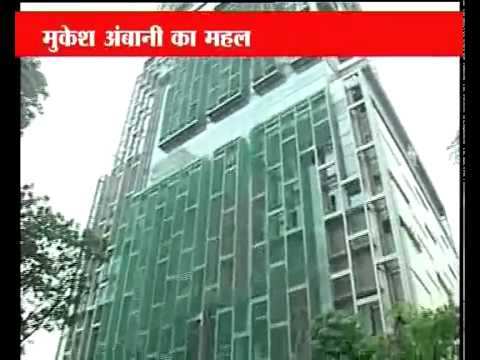 Star News visits Mukesh Ambani's palace Part-1.flv