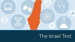 Do You Pass the Israel Test?