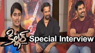 Killer Movie Team Special Interview | Vijay Antony