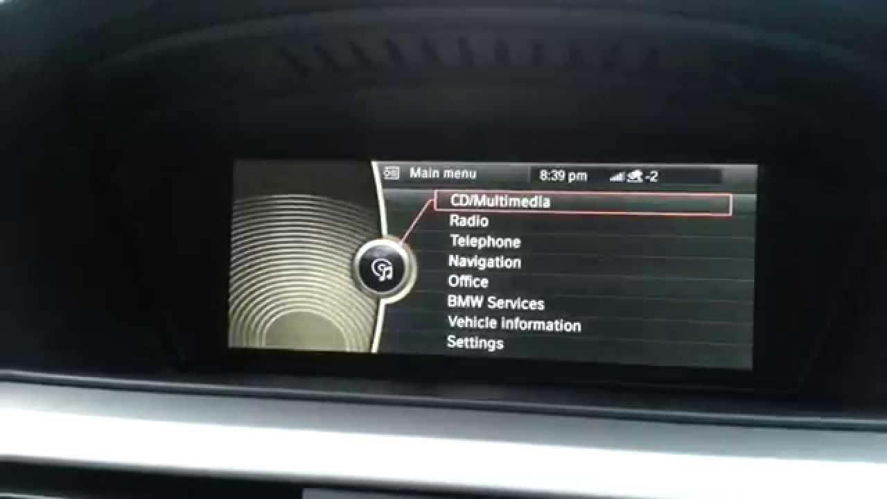 BMW E90 CIC Combox Retrofit YouTube
