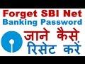 SBI Forgot Login Password Forgot Sbi Username Learn How To Reset SBI Password Online mp3