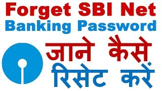 SBI Forgot Login Password ? Forgot sbi Username ? Learn How to Reset SBI Password Online