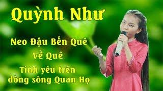 Hà Quỳnh Như - Neo Đậu Bến Quê - Về Quê - Karaoke Sub - Thần Tượng Tương Lai