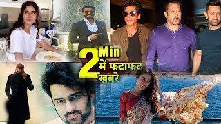 2 Minutes में जानिए Bollywood की फटाफट खबरें   Latest Updates   Upcoming News   Salman, Akshay