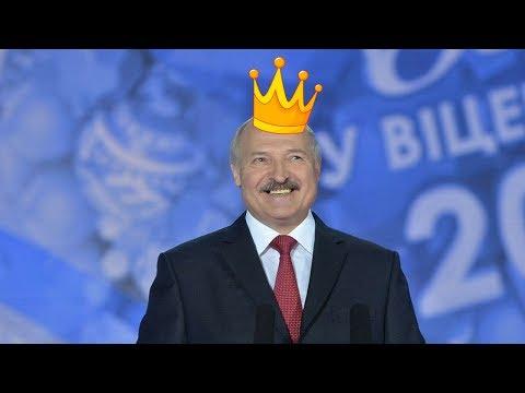 Хитрый Лукашенко не щадит НИКОГО / НУ И НОВОСТИ в Беларуси! #34
