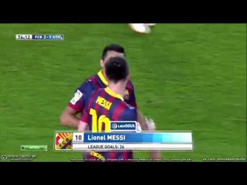 Barcelona vs Athletic Bilbao 2 1 2014 Lionel Messi Free Kick Goal vs Athletic Bilbao HD 20 04 2014