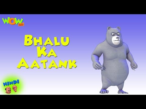 Bhalu Ka Aatank - Motu Patlu in Hindi WITH ENGLISH, SPANISH & FRENCH SUBTITLES thumbnail
