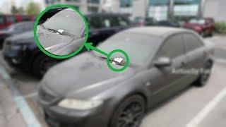 गंदी कार चलाओगे तो हो सकती है सजा || cars fact ||actually fact
