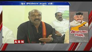 All Set For Chandrababu Naidu Tour in Srikakulam District For Two Days | ABN Telugu