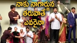Chiranjeevi About His Friendship With Nagarjuna  | We Are Very Close