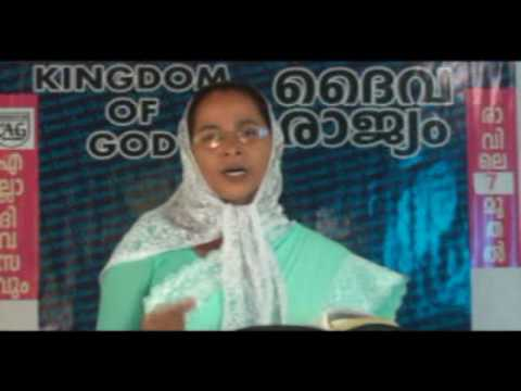 Rosamma Joseph 5 A video
