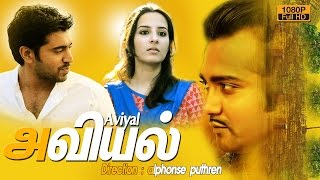 Aviyal new tamil movie 2016 | Bobby Simha | Nivin Pauly | latest tamil movie new release 2016 | 1080