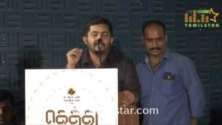 Gethu Movie Press Meet Part 2